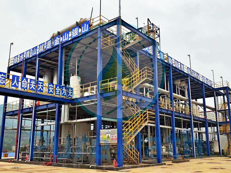 waste engine oil recyling machine to base oil